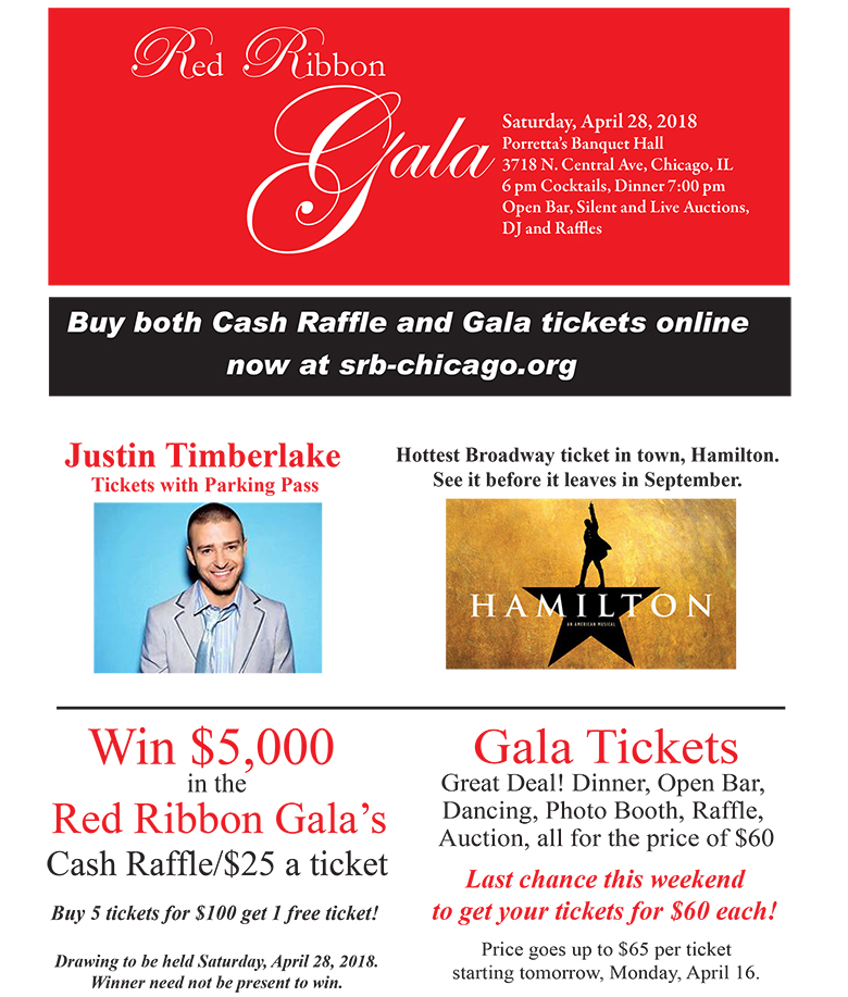 Gala Bull Ad Apr 14 and 15.jpg